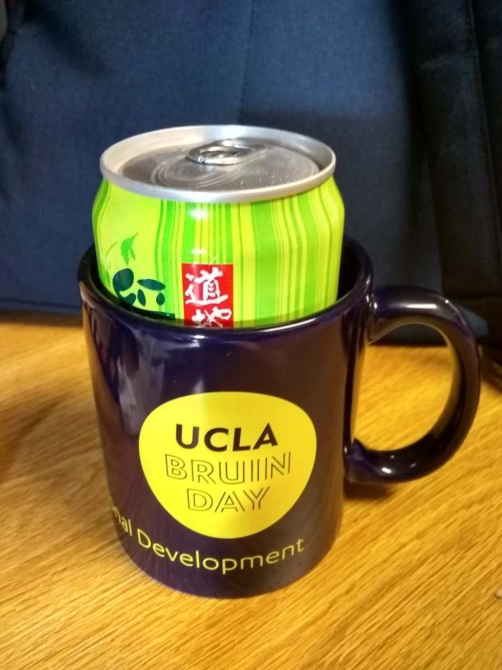 fc385be6f85 Daily Tidbit: Life Hack to Getting a Cup Coaster – The Waterhole
